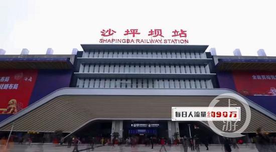△沙坪坝站。上游新闻·重庆晨报记者 邹飞 摄