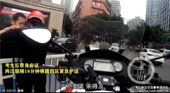 图片由两江新区警方提供