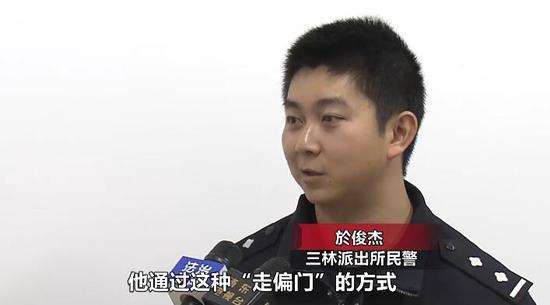 目前,犯罪嫌疑人徐某,因涉嫌寻衅滋事罪,已被浦东警方依法刑事拘留。