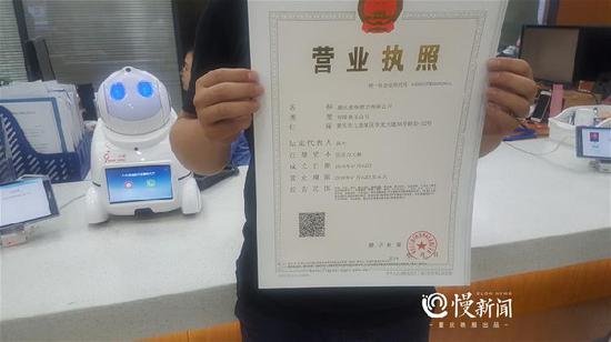 """九龙坡区发出的首张""""三十一证合一""""营业执照"""