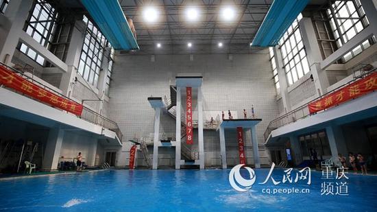 △位于大田湾体育场的重庆跳水馆