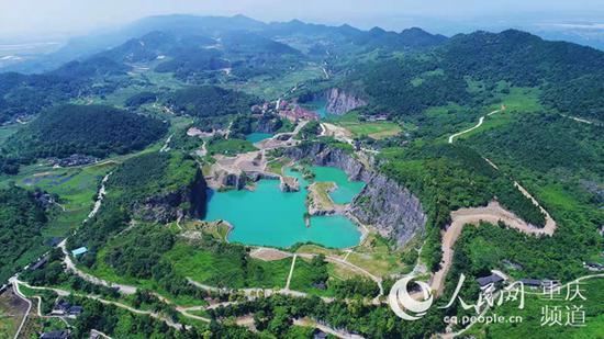 整治后的铜锣山矿山公园。重庆市规划自然资源局供图