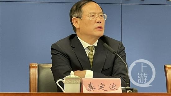 ▲重庆市文旅委副主任秦定波