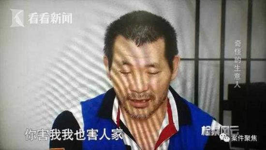 落网后的姜国华说,自己有钱是真的,骗人只是为了报复社会!