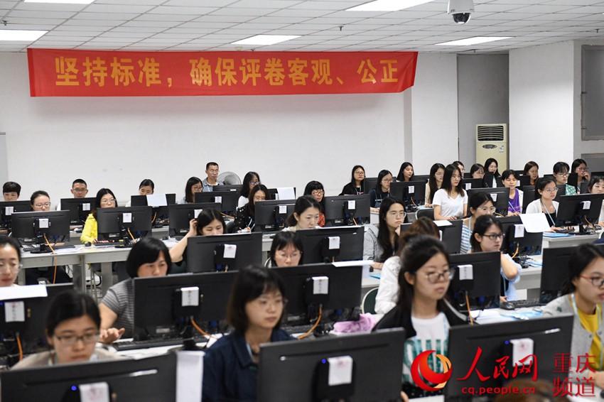 6月12日,位于西南大学的重庆市2019高考阅卷现场。邹乐摄