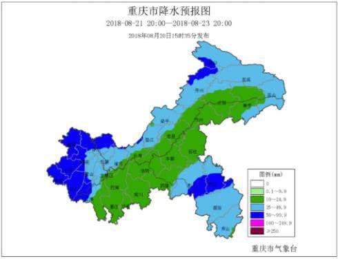 △重庆市降水预报图。图片来源:@重庆天气