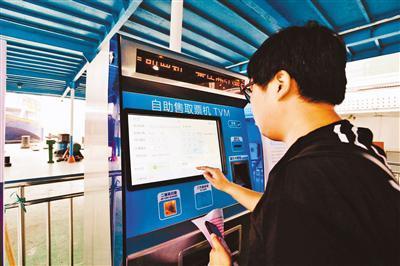 市民体验售票机