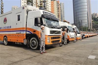 重庆人防应急指挥车