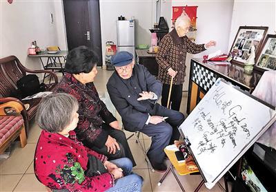 重庆老人102岁仍痴爱英语 学了90年从未间断