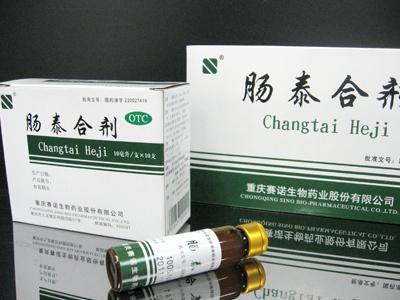 """重庆赛诺生物药业股份有限公司生产的""""肠泰合剂"""""""