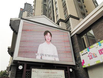 李云迪通过视频送祝福。