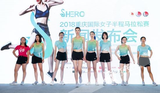 SHERO·2018重庆国际女子半程马拉松赛正在报名中。资料图