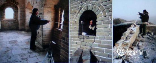 史国瑞在长城将城楼做成针孔相机