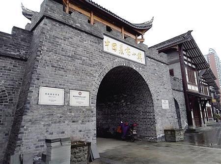 △荣昌正在打造的夏布小镇 受访者供图