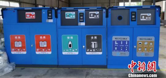 图为垃圾分类宣教展览馆智能垃圾箱效果图。重庆渝高科技产业(集团)股份有限公司供图