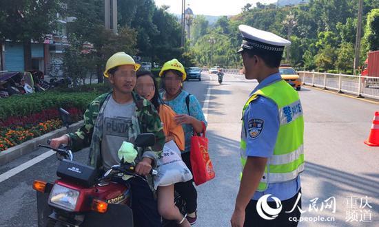 重庆将开展严管严查重点交通违法行为统一行动。重庆交巡警总队供图