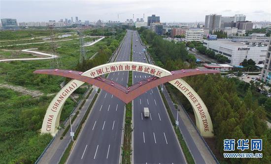 这是航拍的上海自贸区(2016年9月21日摄)。新华社发(裴鑫 摄)