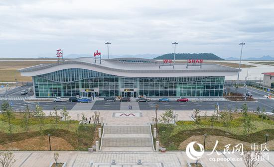 巫山机场航站楼