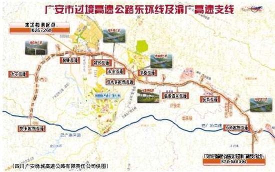 川渝间新增一条高速公路出口通道 渝广高速支线重庆段开建