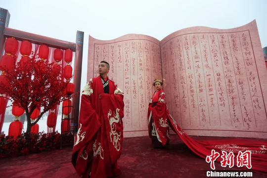 图为新人体验汉式婚礼。 武隆仙女山景区供图 摄