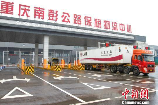 图为重庆东盟公路班车。资料图