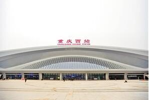 即将投入使用的重庆西站,各种设施已基本完善。