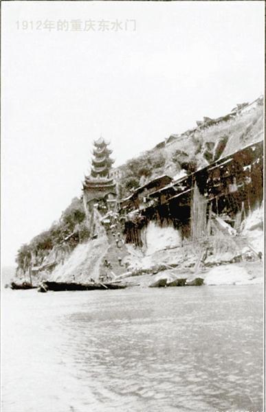 ▲1912年的东水门(此图来自网络)