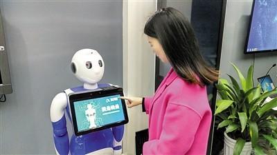 """可用于医疗、金融行业的""""晓曼""""机器人。 本报记者 甘侠义 摄"""