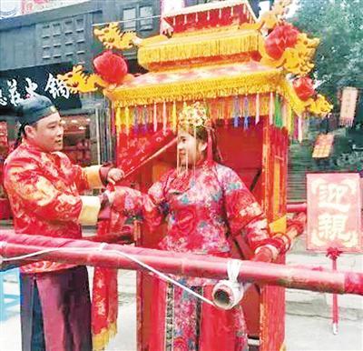 游客体验传统婚俗。