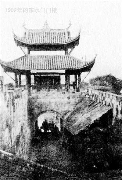 ▲1902年的东水门门楼(此图来自网络)