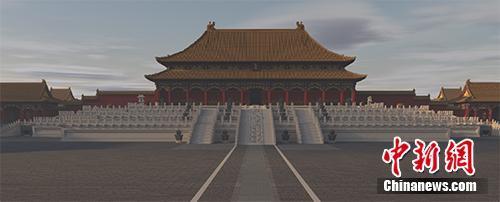 虚拟故宫一角。受访者供图
