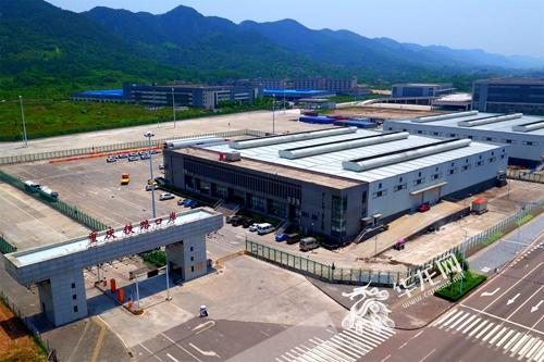 重庆开放平台建设质量逐步提升。资料图片