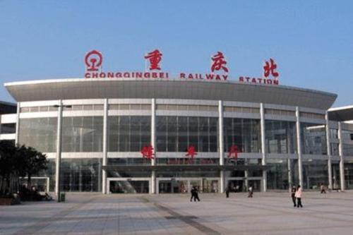 重庆5个火车站开通4个 坐车别跑错地方