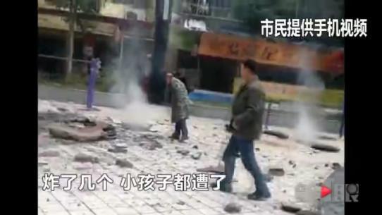 小孩点燃鞭炮丢进化粪池引发事故 声响巨大碎石漫天