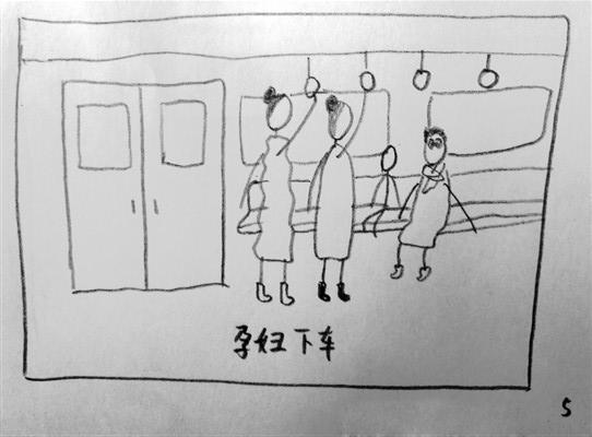 5。孕妇也没有和熊孩子计较,过了两站就下车了。