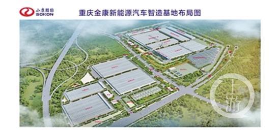 重庆两江新区的金康智能电动汽车智能工厂效果图。