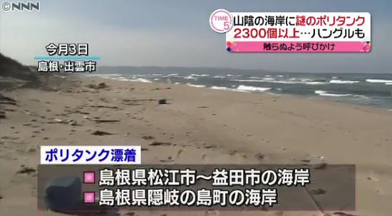 图来自日本电视台