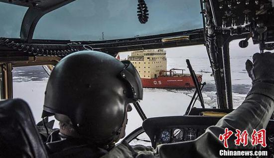 阿根廷海军派出直升机营救