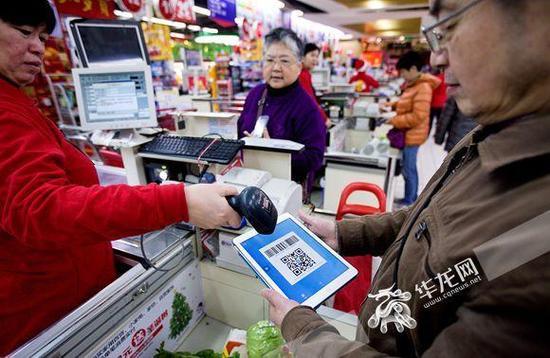 市民在超市扫码支付。资料图片