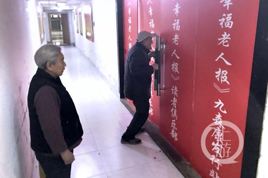 △王老先生和老伴找到南坪大厦卖保健品的公司去讨说法