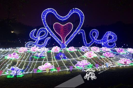 现场还打造了浪漫的LOVE灯组。 主办方供图 华龙网发