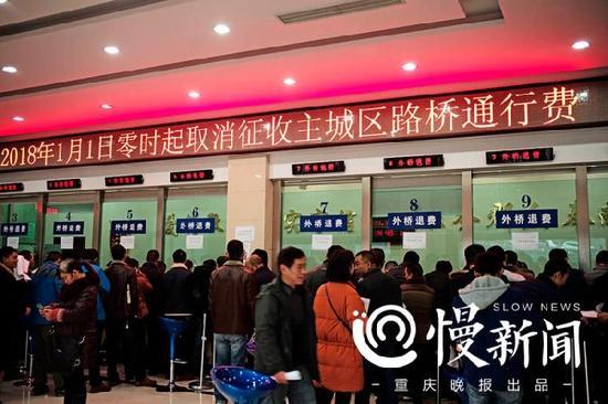 △重庆市路桥收费管理处服务大厅里,退费的市民在外桥退费窗口前排队办理手续
