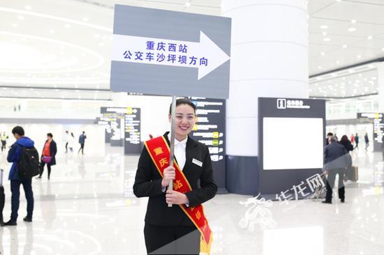 重庆西站有专人举牌为旅客指引线路。记者 石涛 摄