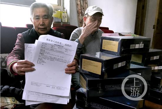 △王老先生和老伴出示医院检查结果