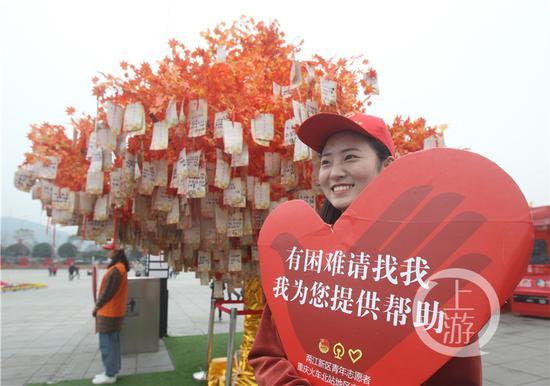△重庆北站的志愿者