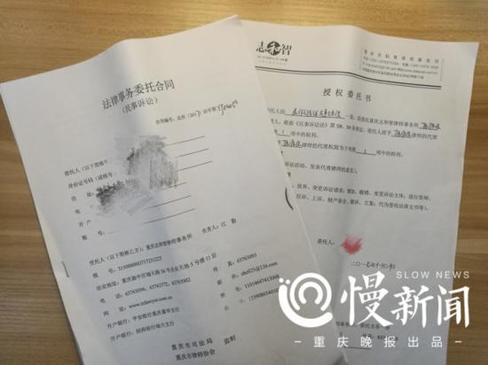 2017年11月20日,刘先生与重庆志和智律师事务所签了委托合同