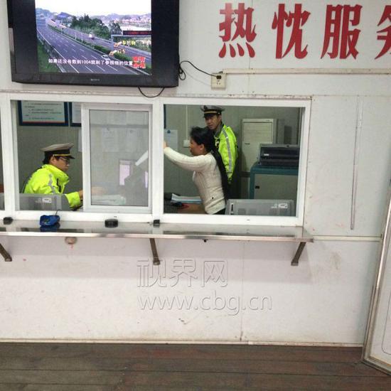 重庆网络广播电视台 简易