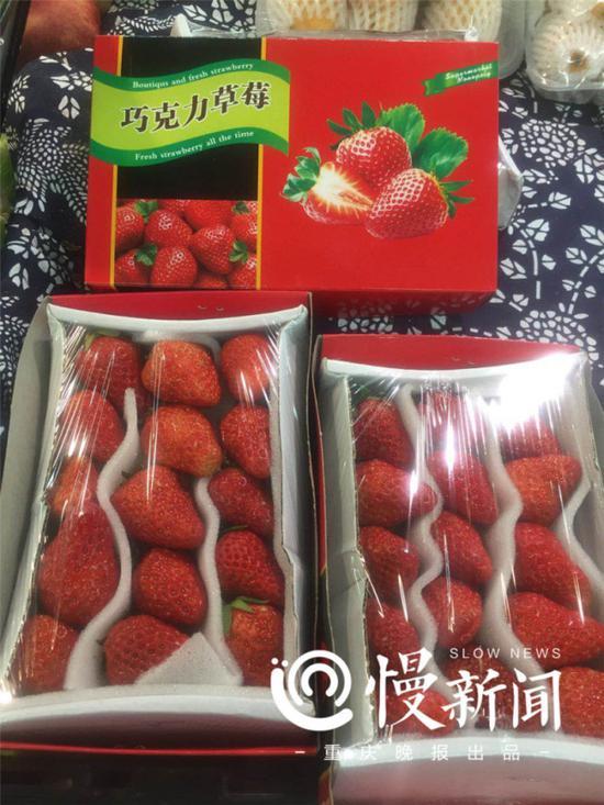 重庆部分超市销售的草莓