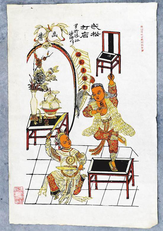 佛山描金年画:武松打店。本栏图片均由记者郑宇摄