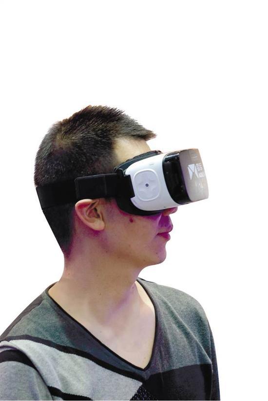 观众体验VR